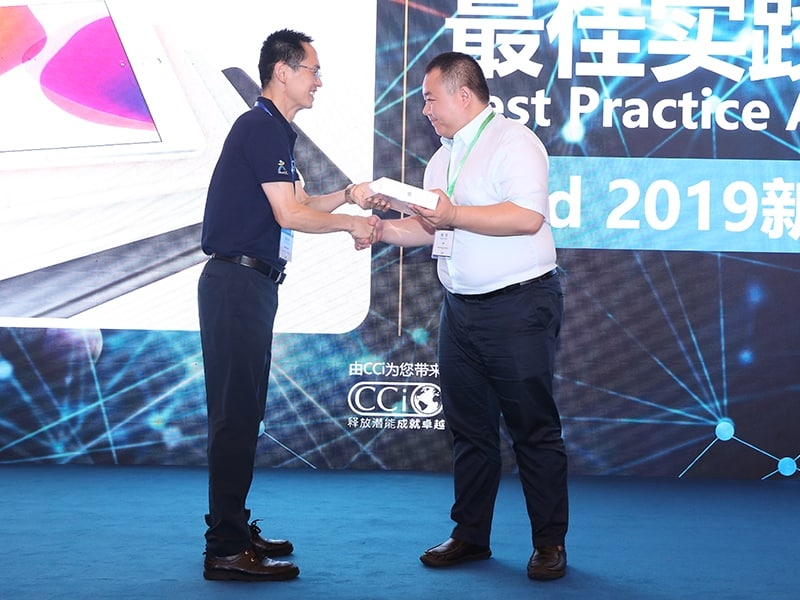 TRACC Alliance China